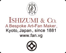 Ishizumi