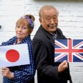 Jill and Setsuo Kato  Photo: Kazuyo Yasuda