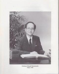 Hisaaki Yamanouchi Tokyo in 1996